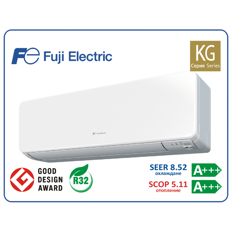 Хиперинверторен климатик FUJI ELECTRIC RSG09KGTA/ROG09KGCA