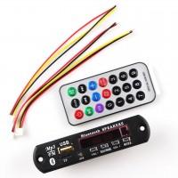 Модул Mp3 USB/SD/bluetooth/radio/Aux с Дистанционно управление