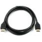 КАБЕЛ HDMI-HDMI, 1.5М
