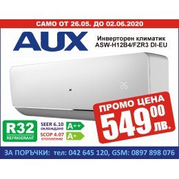 Инверторен климатик AUX ASW-H12B4/FZR3 DI-EU