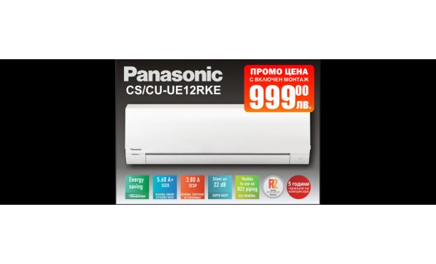 PANASONIC CS/CU-UE12RKE
